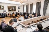 В Санкт-Петербургской духовной академии прошла II Всероссийская научно-практическая конференция «Империя и Церковь»