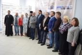 Мурманское региональное отделение Императорского православного палестинского общества открыло отделение в Апатитах