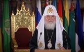 Обращение Святейшего Патриарха Кирилла к участникам XXIX Международных образовательных чтений