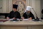 Председатель Учебного комитета Русской Православной Церкви встретился с представителями духовных школ