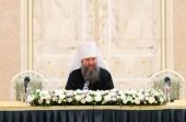 Состоялась конференция «Образование и просвещение: актуальные задачи Русской Православной Церкви и ее соработников»