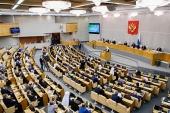 Предстоятель Русской Церкви принял участие в IX Парламентских встречах в Государственной Думе