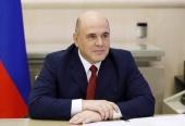 Приветствие председателя Правительства РФ М.В. Мишустина участникам XXIX Международных образовательных чтений