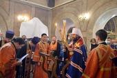 Председатель Отдела внешних церковных связей совершил заупокойное поминовение греков Понта