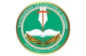 Приветствие Святейшего Патриарха Кирилла участникам церемонии вручения Патриаршей литературной премии