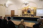 В Храме Христа Спасителя прошла встреча председателя Синодального отдела по взаимоотношениям Церкви с обществом и СМИ с руководителями профильных епархиальных отделов