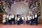 В Москве состоялось награждение победителей конкурсов «За нравственный подвиг учителя» и «Красота Божьего мира»