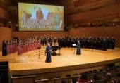 В Мариинском театре Санкт-Петербурга состоялся Большой Пасхальный концерт