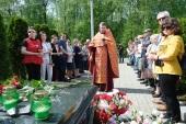 В Санкт-Петербурге молитвенно почтили память погибших в авиакатастрофе на Синайском полуострове