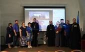 В рамках XXIX Международных образовательных чтений на Крутицком подворье прошла секция Братства православных следопытов