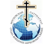 Поздравления с 75-летием ОВЦС направили главы и представители Древних Восточных Церквей