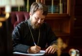 Митрополит Волоколамский Иларион: Отдел внешних церковных связей обороняет священные границы нашей Церкви