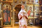 Патриаршая проповедь в день памяти равноапостольных Мефодия и Кирилла