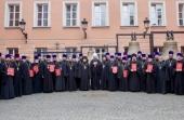 В Российском православном университете завершился учебный курс для университетского духовенства Москвы и Московской области