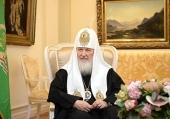 Обращение Святейшего Патриарха Кирилла в связи с 75-летием Отдела внешних церковных связей Московского Патриархата