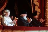 Святейший Патриарх Кирилл посетил торжественный концерт, посвященный Дню славянской письменности и культуры