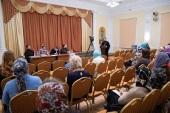 В Саратовской митрополии прошли семинары по социальному служению