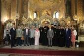 На подворье Русской Церкви в Софии состоялся пасхальный прием в день памяти равноапостольных Кирилла и Мефодия