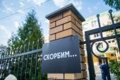 Глава Татарстанской митрополии принял участие во встрече с родителями школьников, погибших в результате нападения на казанскую гимназию