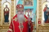 Патриаршее поздравление митрополиту Петрозаводскому Константину с 30-летием архиерейской хиротонии