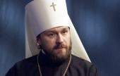 Митрополит Волоколамский Иларион: Обвиняя Русскую Церковь, Патриарх Варфоломей пытается оправдать свои антиканонические деяния