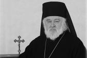 Патриаршее соболезнование в связи с кончиной епископа Аркадия (Афонина)