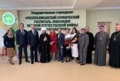Патриарший экзарх всея Беларуси посетил Республиканский клинический госпиталь инвалидов Великой Отечественной войны