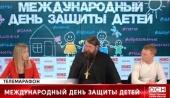 Заместитель председателя Синодального отдела по благотворительности принял участие в телемарафоне ко Дню защиты детей