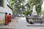 В канун 222-летия со дня рождения А.С. Пушкина у могилы поэта в Святогорском монастыре совершена лития