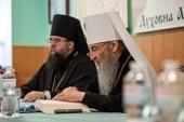 Под председательством Блаженнейшего митрополита Онуфрия состоялось заседание Ученого совета Киевских духовных школ