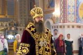 Епископ Слуцкий Антоний назначен управляющим Гродненской епархией
