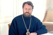 Митрополиту Волоколамскому Илариону присуждена Государственная премия Российской Федерации