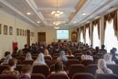 В Саратовской духовной семинарии состоялась всероссийская конференция молодых ученых-теологов