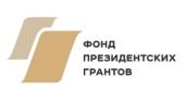Церковно-общественные проекты в Саратове, Вольске и Хвалынске будут реализованы при поддержке Фонда президентских грантов