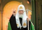 Патриаршее слово после Литургии по случаю первой годовщины освящения главного храма Вооруженных сил РФ