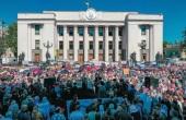 Более 20 тысяч верующих Украинской Православной Церкви провели молитвенное стояние около Верховной Рады и Офиса Президента Украины