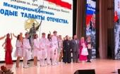 При участии Синодального отдела по делам молодежи прошел конкурс «Молодые таланты Отечества»