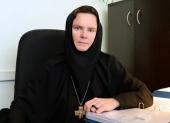 Руководитель Правового управления Московской Патриархии игумения Ксения (Чернега) удостоена почетной грамоты Правительства РФ