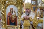 Патриаршее поздравление митрополиту Полтавскому Филиппу с 65-летием со дня рождения