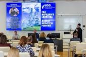 Председатель Синодального отдела Белорусской Православной Церкви по сотрудничеству со светскими учреждениями образования провел в Белорусском государственном университете заседание форума «Диалог культур и религий»