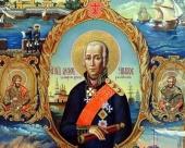 Священный Синод утвердил к общецерковному богослужебному употреблению ряд молитв святым и акафист праведному воину Феодору Ушакову