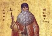 Молитва преподобному Максиму Греку