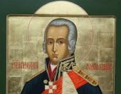 Молитвы праведному воину Феодору Ушакову