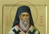 Молитва святителю Нектарию Эгинскому