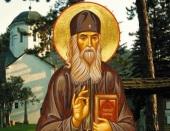 Молитва преподобному Иустину Челийскому