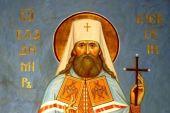 Молитва священномученику Владимиру, митрополиту Киевскому