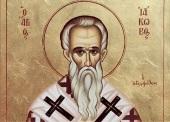Молитва апостолу Иакову, брату Господню по плоти