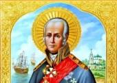 Акафист праведному воину Феодору Ушакову