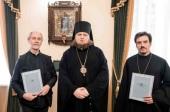 Санкт-Петербургская духовная академия и исторический факультет Московского государственного университета заключили договор о сотрудничестве