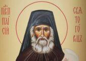 Молитва преподобному Паисию Святогорцу